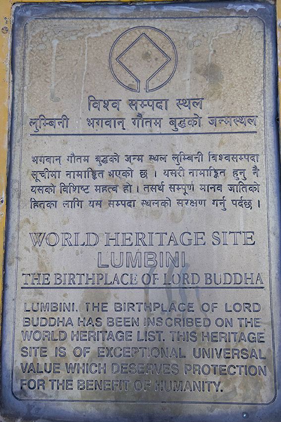 nepal-lumbini-world-heritage-site